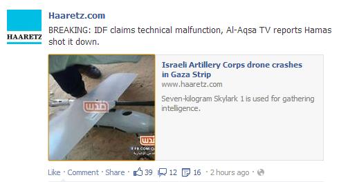 Haaretz UAV