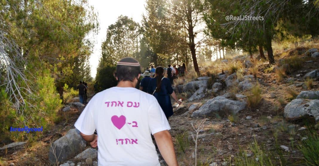 image Israel funeral.