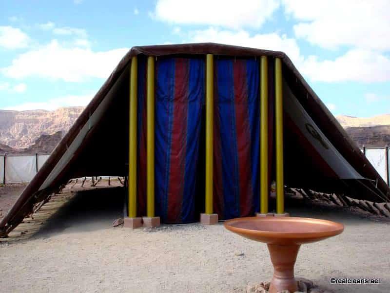 Tabernacle, Timna Valley, Israel