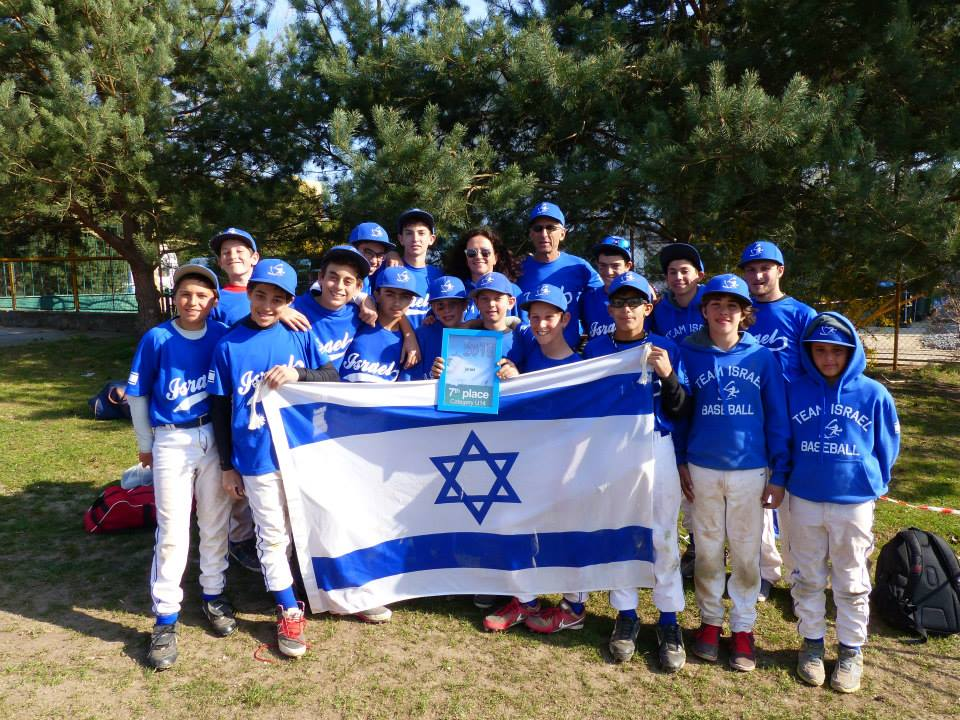 Israel Under 14 Baseball team