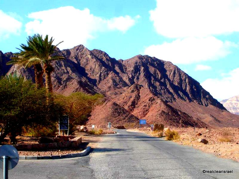 Entrance to Timna Valley Park