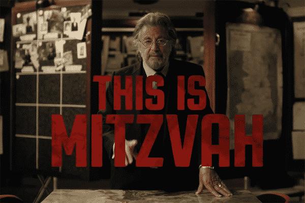 WATCH: Al Pacino as a Nazi Hunter - Israellycool