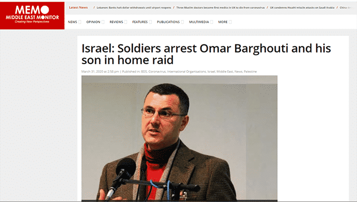 Israel Haters Falsely Accuse Israel of Arresting BDS Co-Founder Omar Barghouti