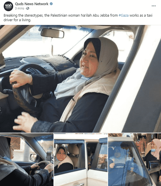 Car of Gaza`s First Female Taxi Driver Attacked. Because, Gaza