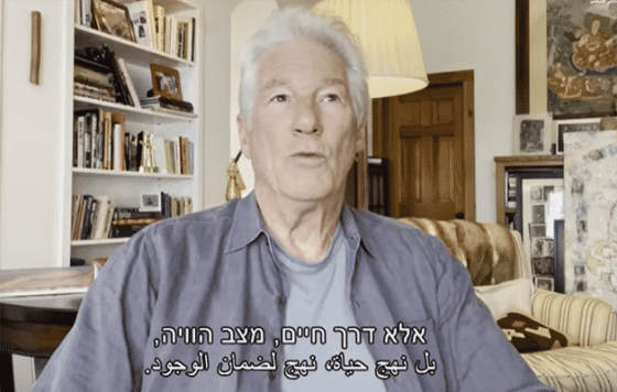 Richard Gere: Until the Palestinians Have a Home, Israelis Won`t Have a Home