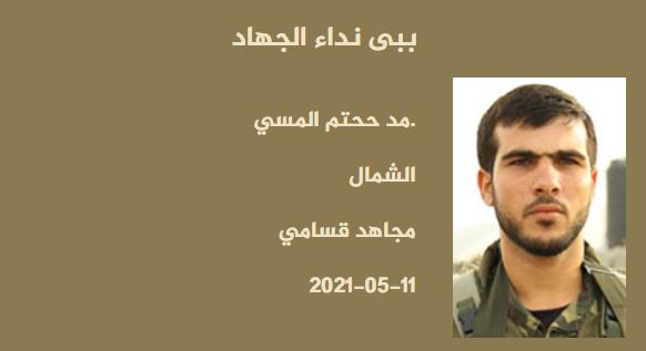 Ahmad al-Mansi hamas