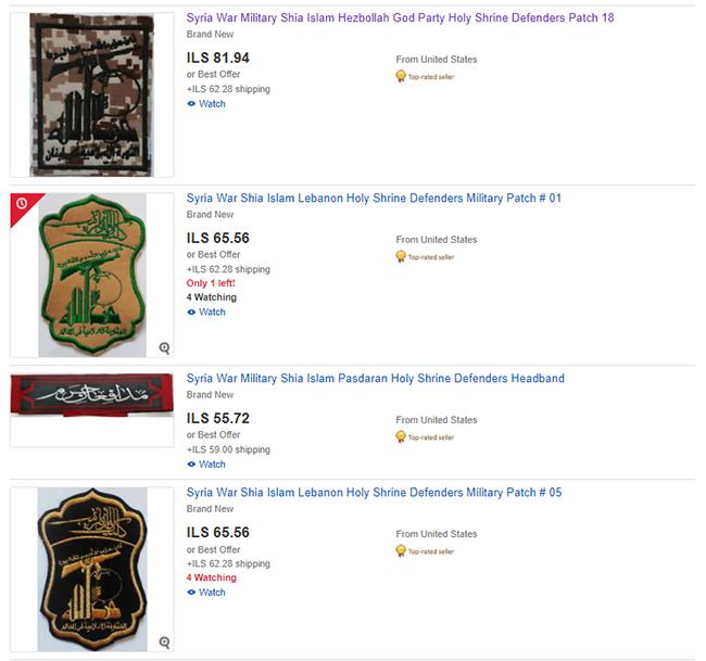 hizbullah items