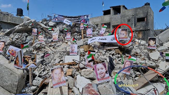kids rubble hamas killed