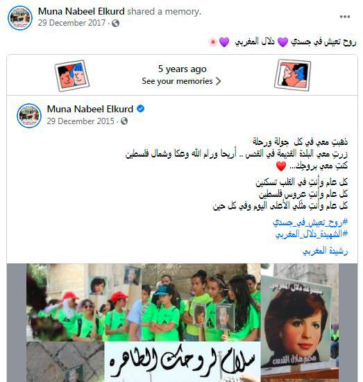 muna el kurd post