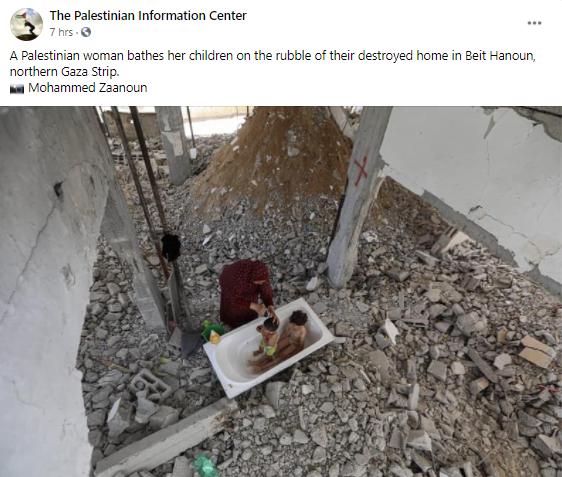 pic rubble