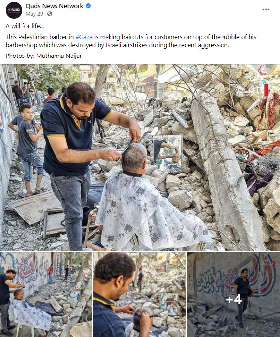 QNN post rubble