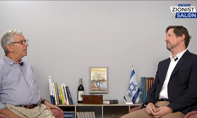 zionist salon