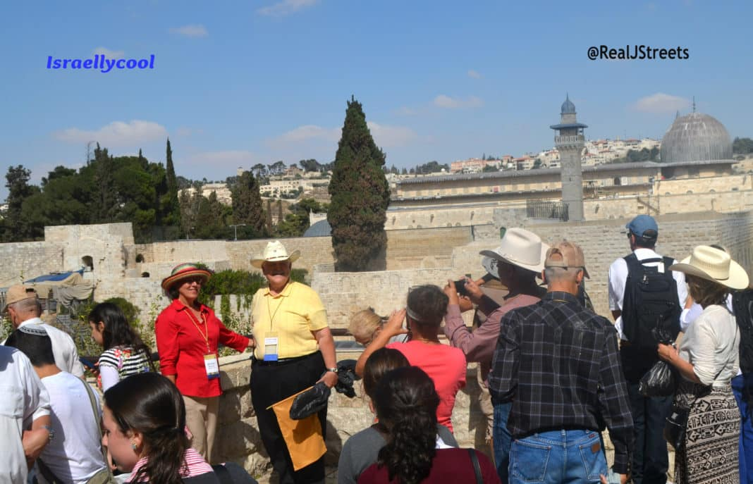image Hagee in Jerusalem, Israel