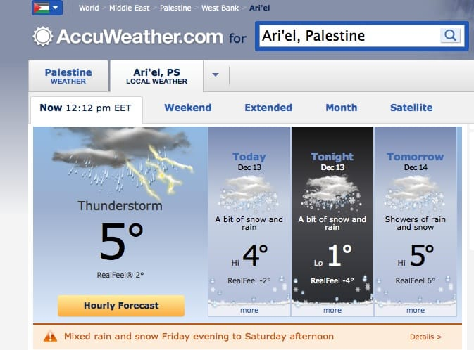 AccuWeather: Not So Accu   Israellycool on intellicast weather, yahoo weather,