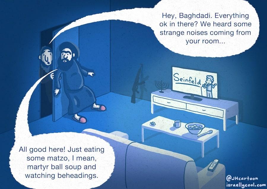Baghdadi Mossad
