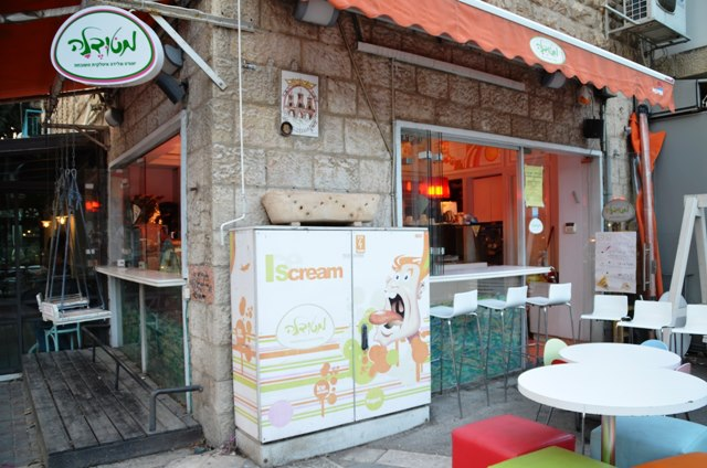 Bibi favorite ice cream parlour Jerusalem 2