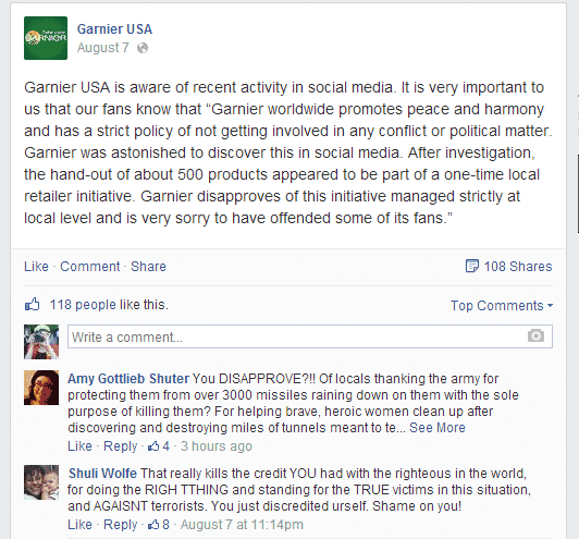 Capture  Garnier FB page on Israeli