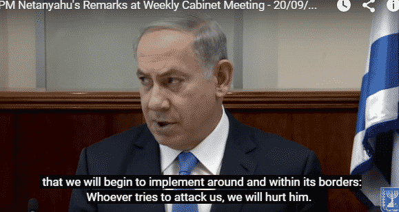 Bibi addressing cabinet meeting