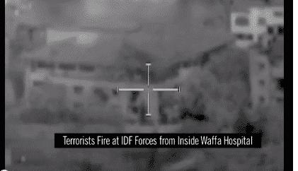warning call to Wafa Hospital in Gaza before strike