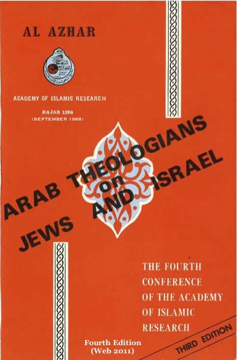 Cover of as JPG Arab Theologians on Jews and Israel 4th Edition v2