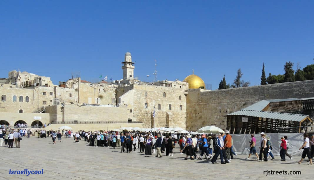 image Kosel, photo Kotel, picture wailing wall