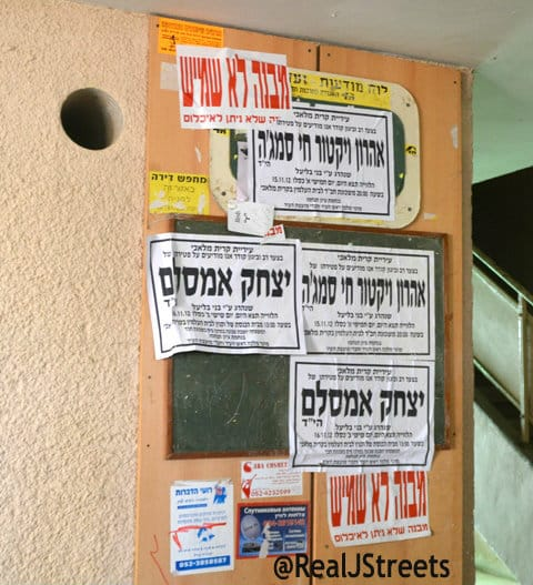 image Gaza terror, photo mourning signs. picture death from terror