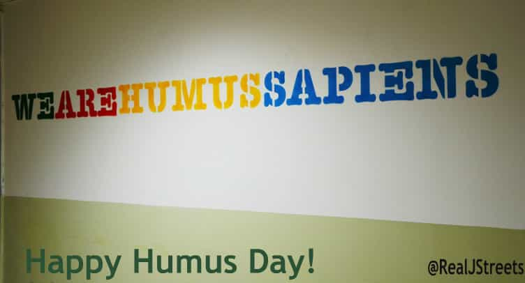 Image for Humus Day.