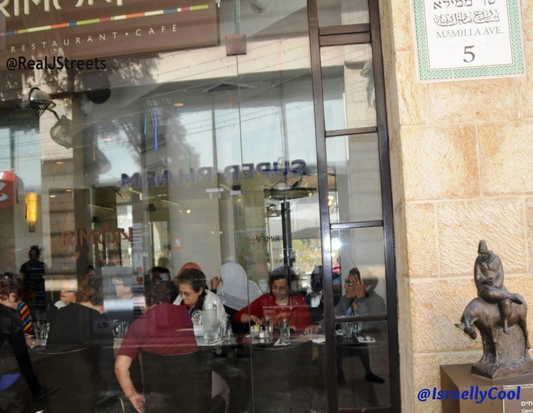 image Palestinian women, photo Israeli Arab women, picture Palestinian women Israel, Image Israeli occupation.