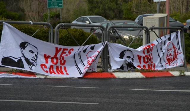 Yes You Can banner, photo Pollard protest poster, Free Pollard campaign image