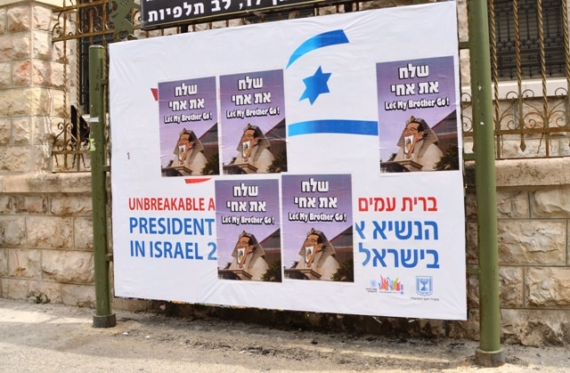 free Pollard post in Jerusalem