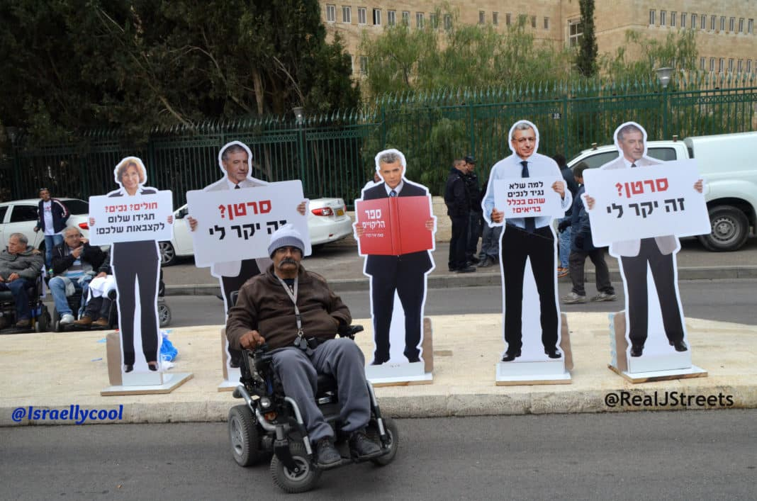 image disabled man, picture Jerusalem protest, image unusual protest signs