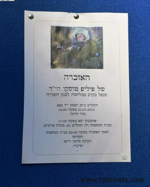 poster for soldier memorial