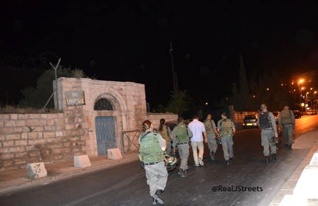 photo Israeli security at night