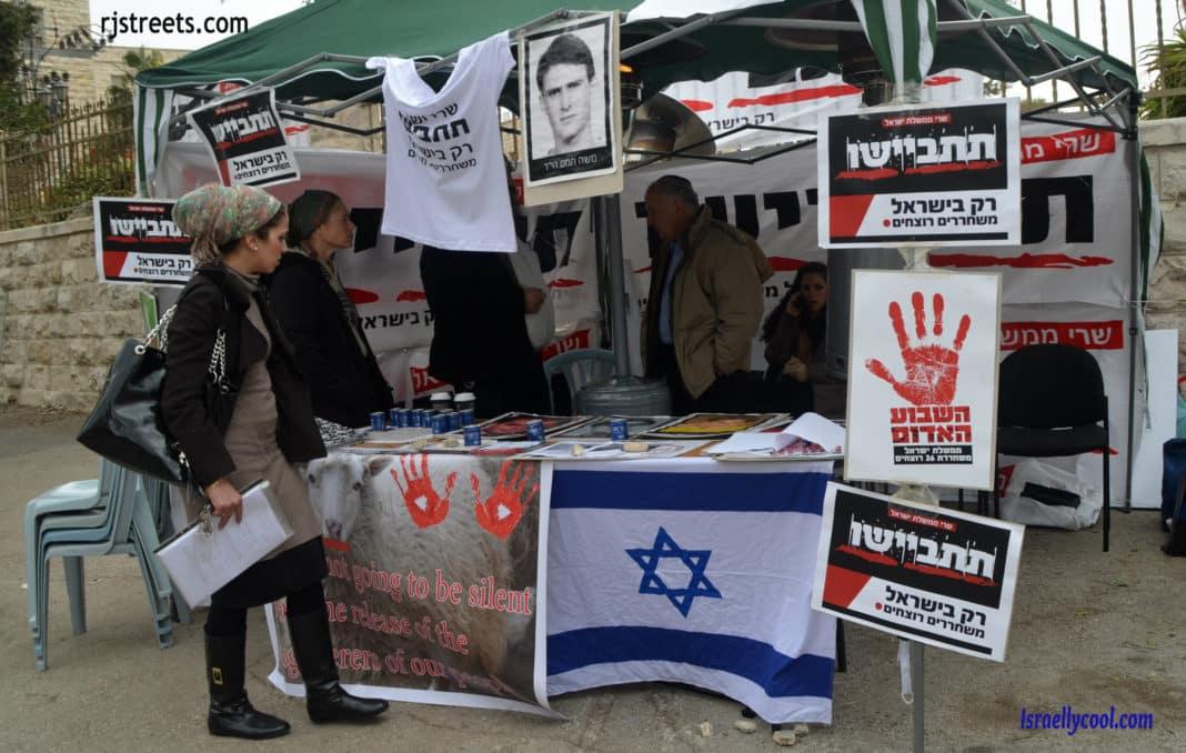 image protest Israel, photo protest tent Jerusalem, picture protesters prisoner realease.