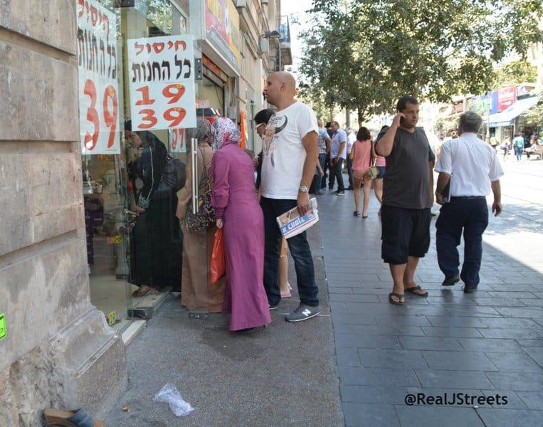 Muslim women shopping on Jaffa Street