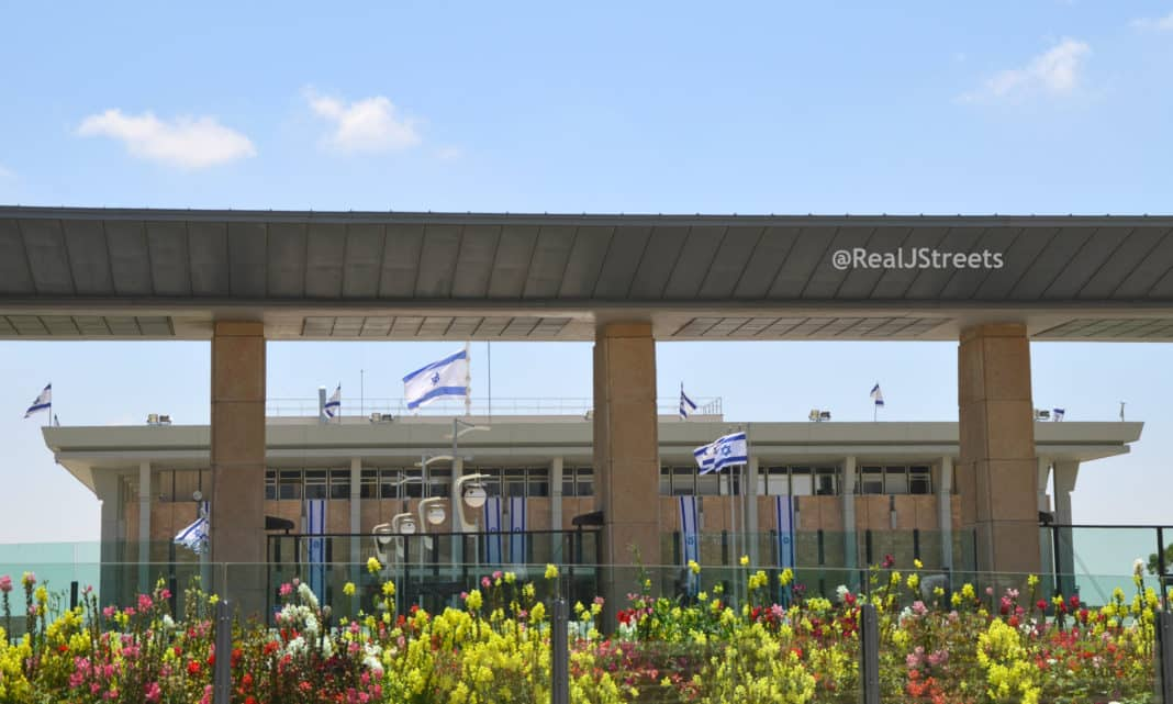 image Knesset Israel, photo flags Israel
