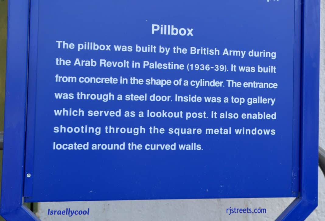 image pillbox sign, photo Jerusalem photo, picture Palestine