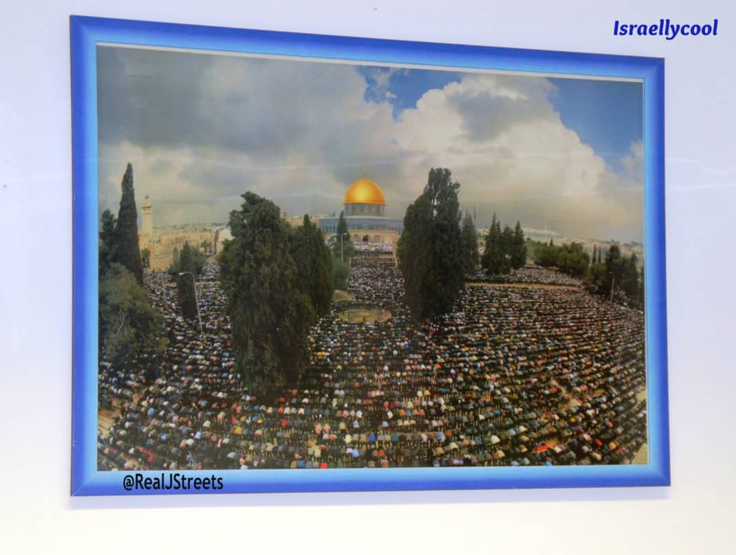 image Muslim prayer on Temple Mount, picture inside Muslim prayer room, image Israel apartheid