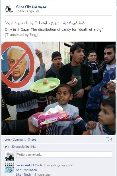 "Bing translation: Only in #Gaza. The distribution of candy for ""death of a pig."" (from the Gaza City Facebook page)"