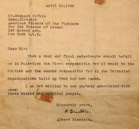 Einstein_letter
