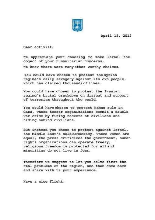 Flytilla 2 letter from Israel – Letter of Firing