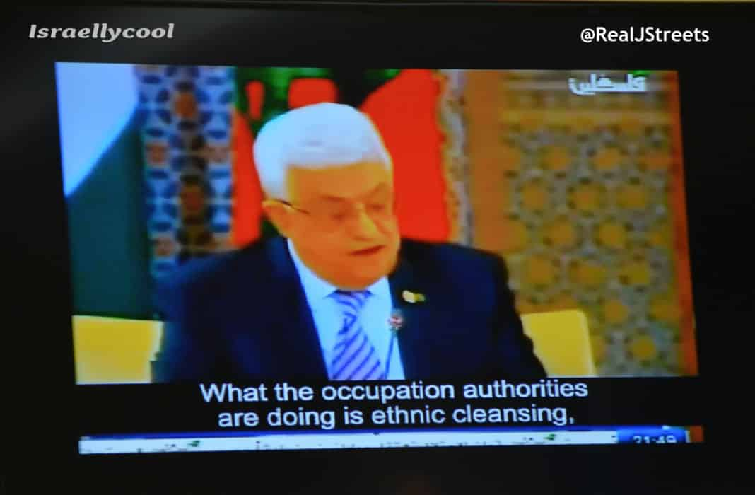 image M Abbas on screen talking of Israel ethnic cleaning Jerusalem