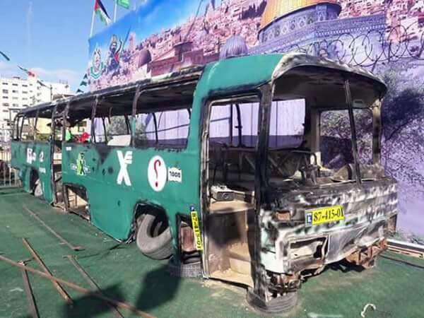 Gaza Bombed out Bus Party