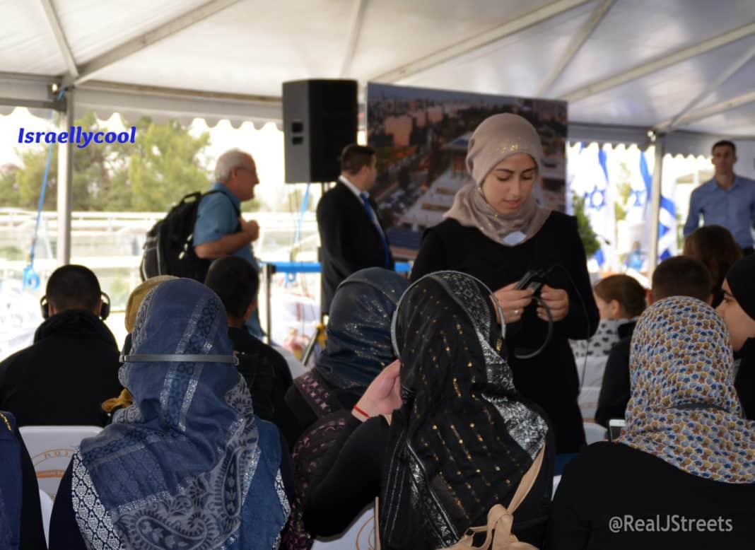Arab girls sitting at Knesset ceremony