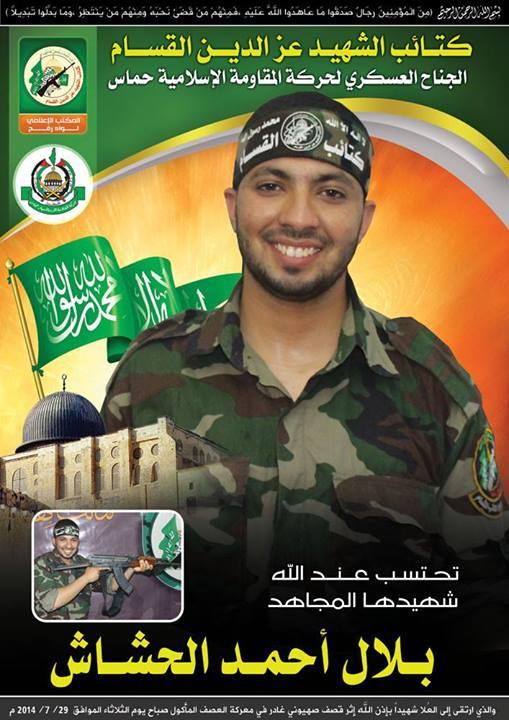 Hamas - Bilal Ahmed al-Khashash