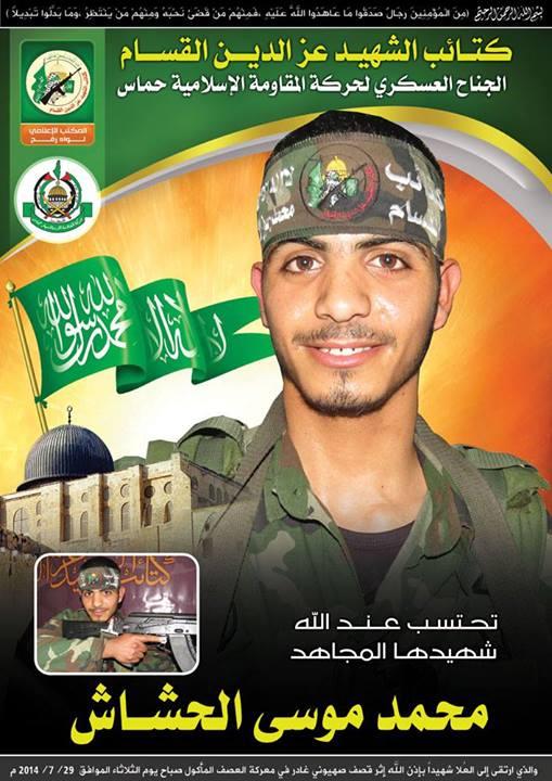Hamas - Muhammad Musa al-Khashash