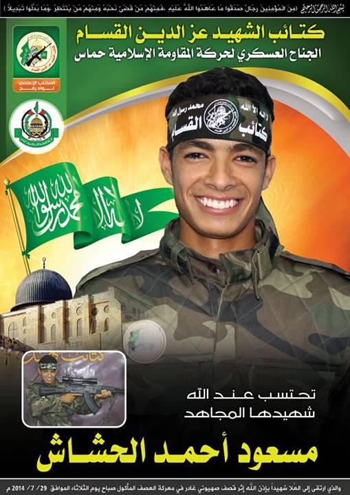 Hamas - Masoud Ahmed al-Khashash