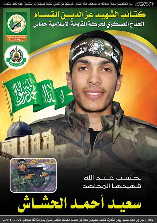Hamas - Said Ahmed al-Khashash