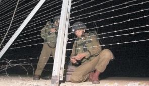 IDF fence
