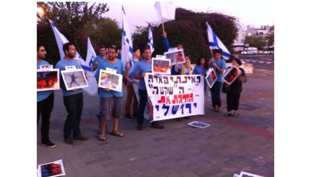 Making Noise For Israel